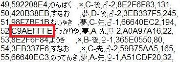 20121123004300833.jpg