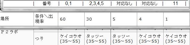 20121123010839744.jpg