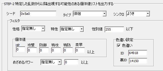201212072215187f4.jpg