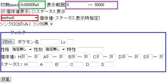 20121218221237553.jpg