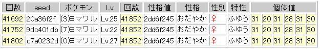20121218222512694.jpg