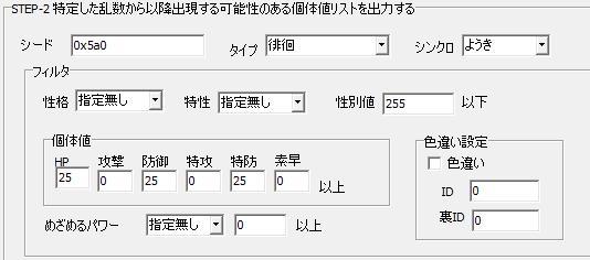 HBD252.jpg
