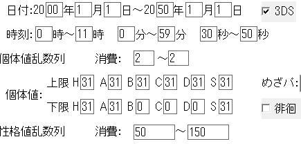 SSS4_20121122235629.jpg