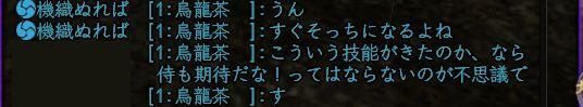 chohatsu2.jpg