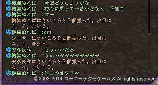 deochi.jpg