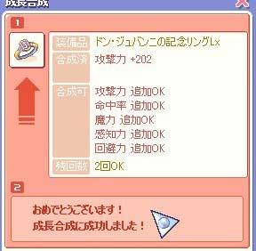 201305102037097a9.jpg