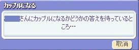 20130514212326b33.jpg