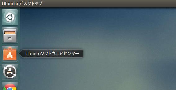Ubuntu 13.04 Unity Launcher Icons