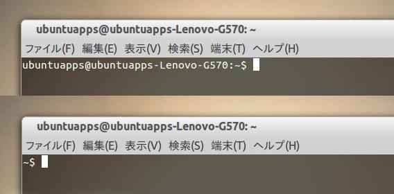 Ubuntu 端末 コマンドプロンプト カスタマイズ