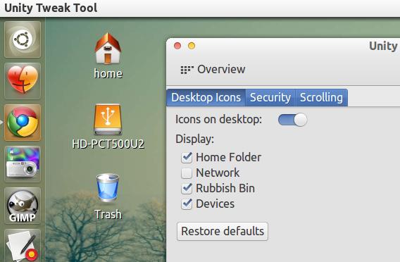 Unity Tweak Tool Ubuntu カスタマイズ デスクトップアイコンの表示