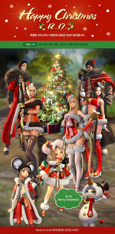 notice_christmas20141210131811.jpg