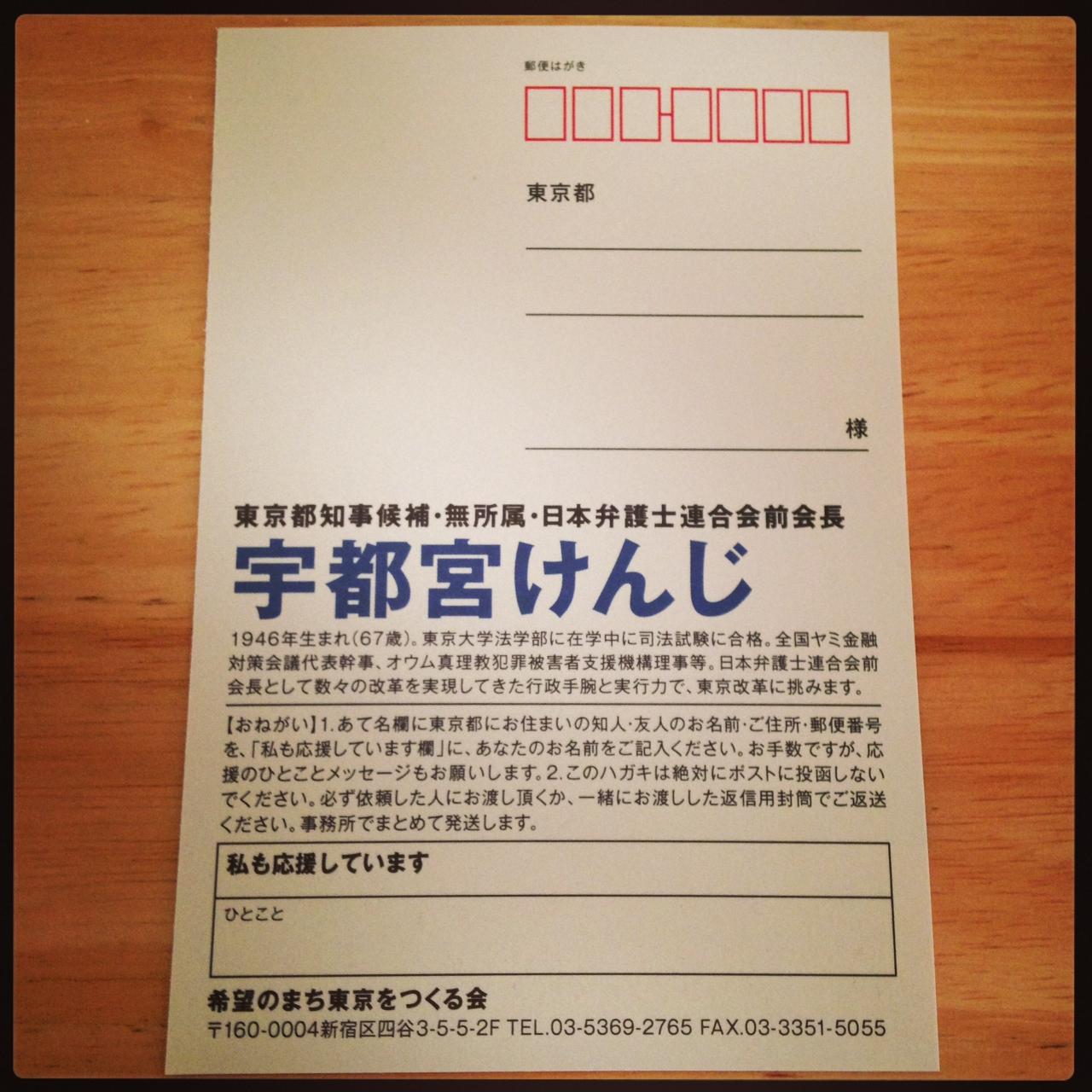 postcard2JPG.jpg