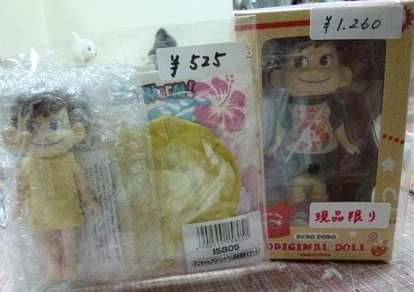 F6_20121217143737.jpg
