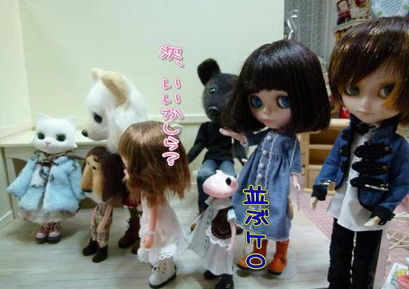 f14_20121222102044.jpg