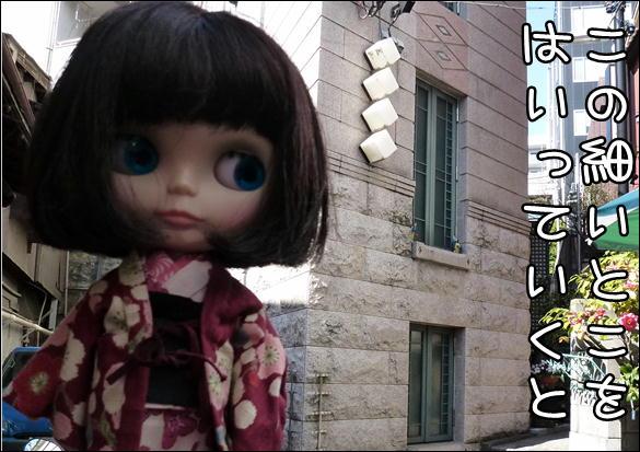 f3_20120420130733.jpg
