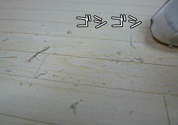f3_20121024110921.jpg