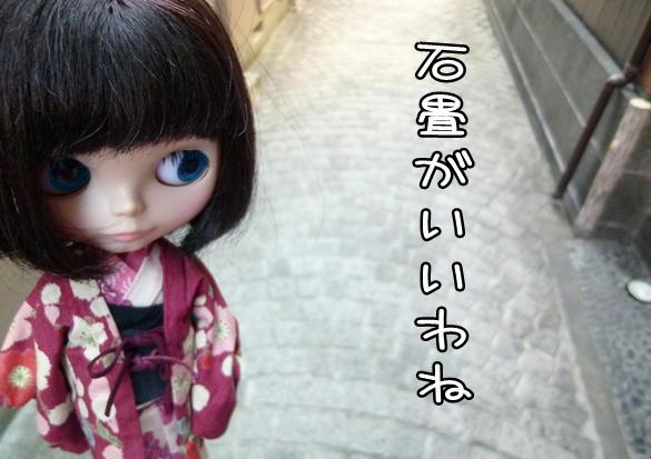 f6_20120420130730.jpg