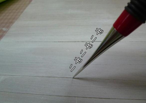 f9_20121024111020.jpg