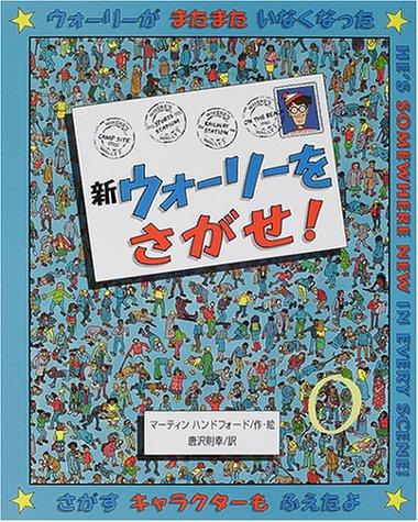 shibuya060418a.jpg