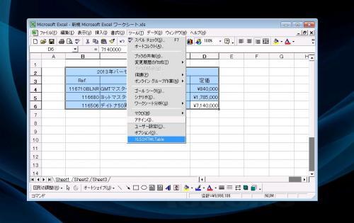12_20130715153300.jpg