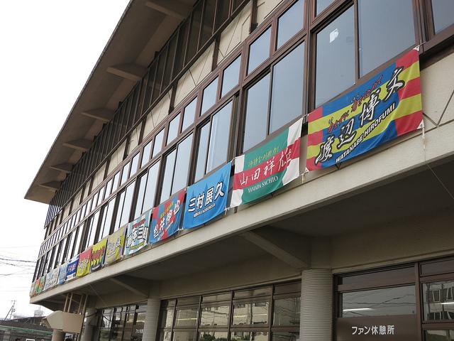 FukuyamaKeiba_130317_08.jpg