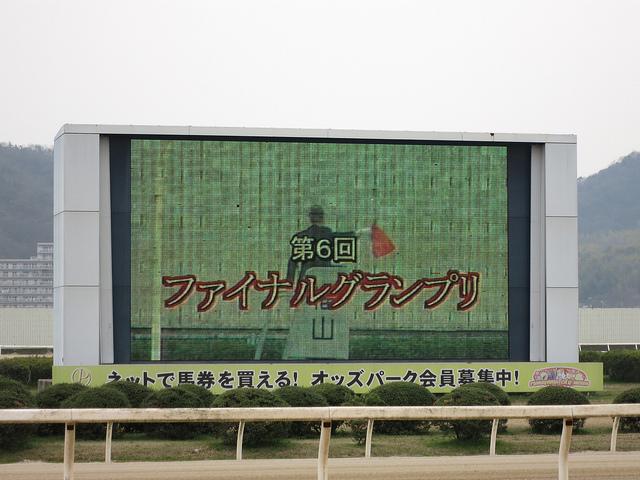 FukuyamaKeiba_130324_10.jpg