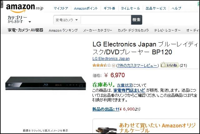 LG_BP120_6970.jpg