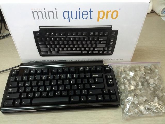 Matias_Mini_Quiet_Pro_01.jpg