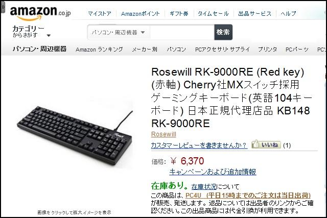 RK-9000RE_00.jpg