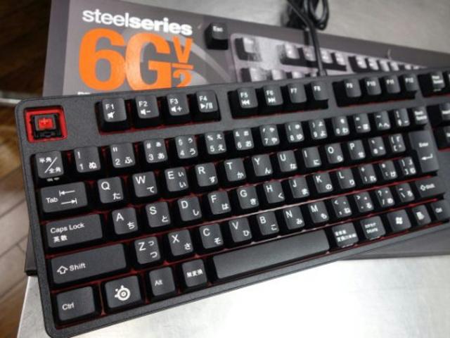 Steelseries_6GV2_Red_19.jpg