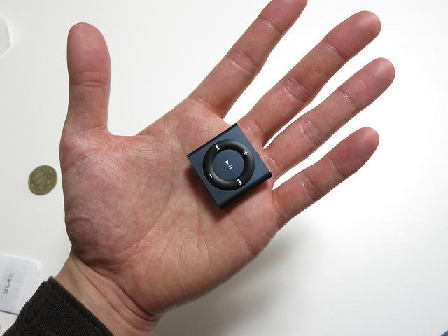 iPod_shuffle_slate_08.jpg
