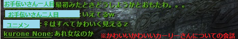 20121030-1.png