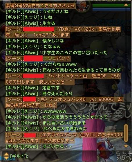 20121230045130b42.jpg