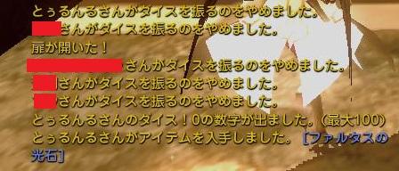20130104041903669.jpg