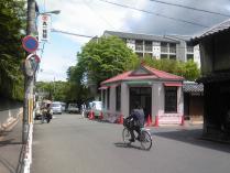 20120511_なべや交番12