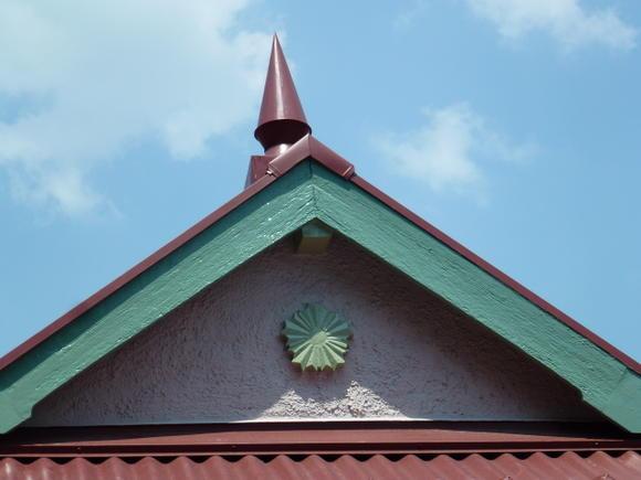 旧鍋谷交番屋根