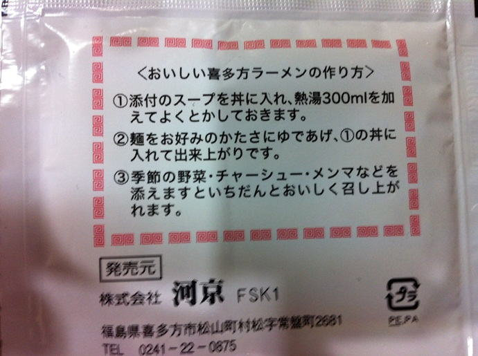 IMG_0583.jpg