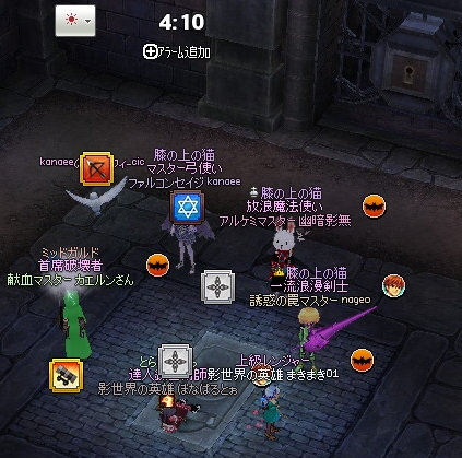 mabinogi_2014_11_28_004.jpg