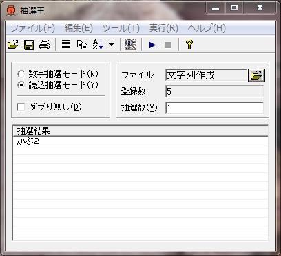 201305080048169c2.jpg