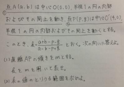 fc2blog_20130404210220a71.jpg