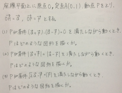 fc2blog_201304200047393f1.jpg