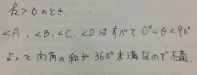 fc2blog_20130422232112ab1.jpg
