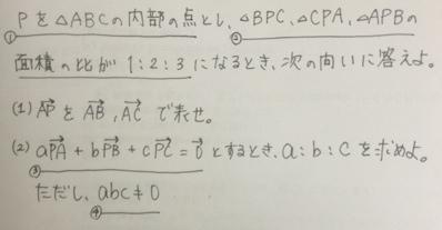 fc2blog_20130424122233442.jpg