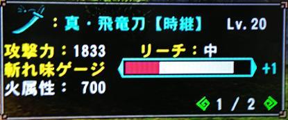 20130506190227f77.jpg