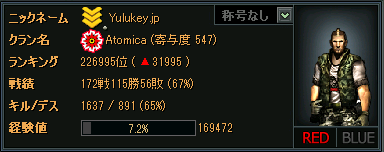 201209221829505c7.png