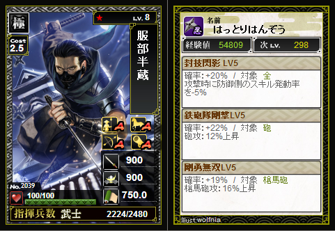 S-0022-0004.jpg