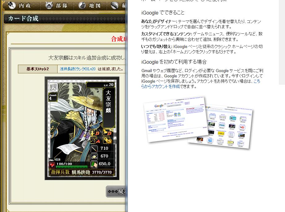 S-0023-0003.jpg