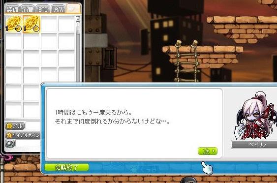 Maple140326_225808.jpg