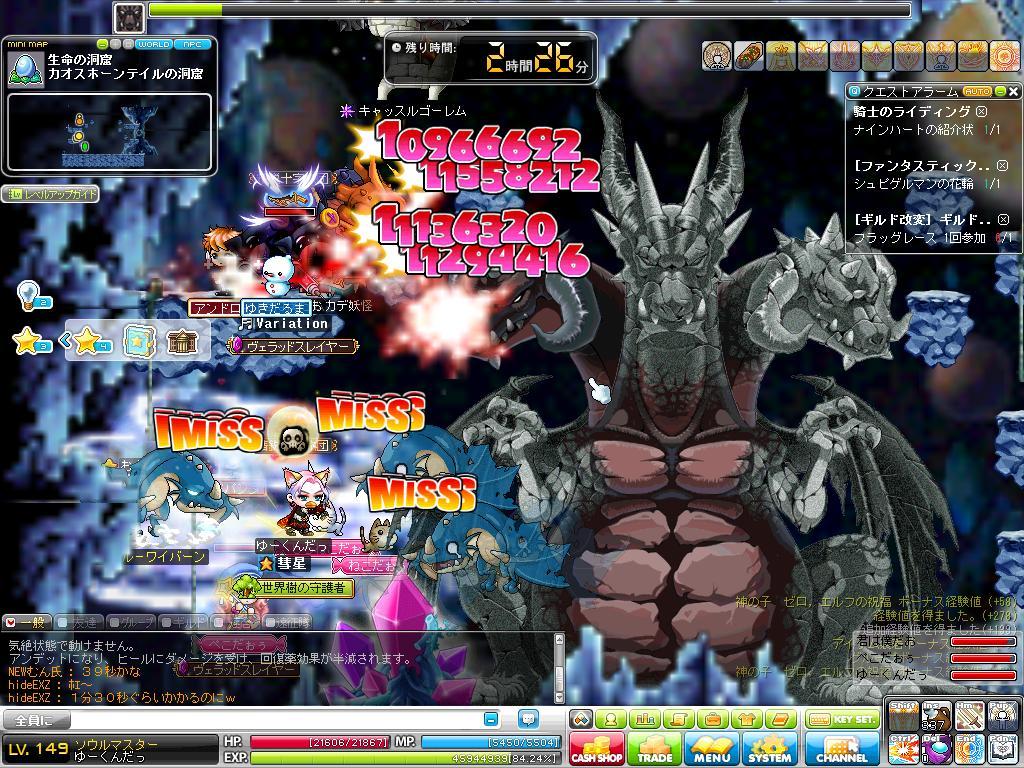 Maple140329_004141.jpg