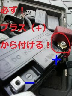 201210310120496df.jpg